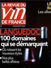cuisine-vin-de-france-octobre-2012
